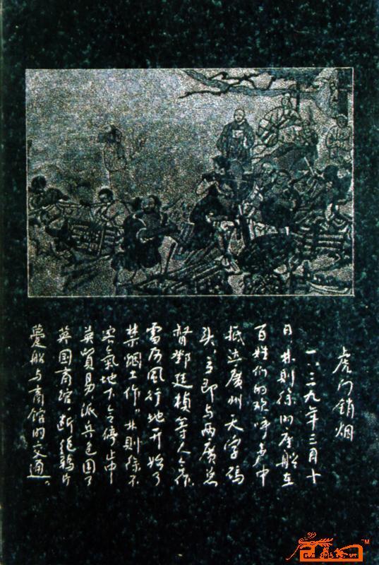 张绪仁 手工影雕百载中兴图志2 淘宝 名人字画 中国书画交